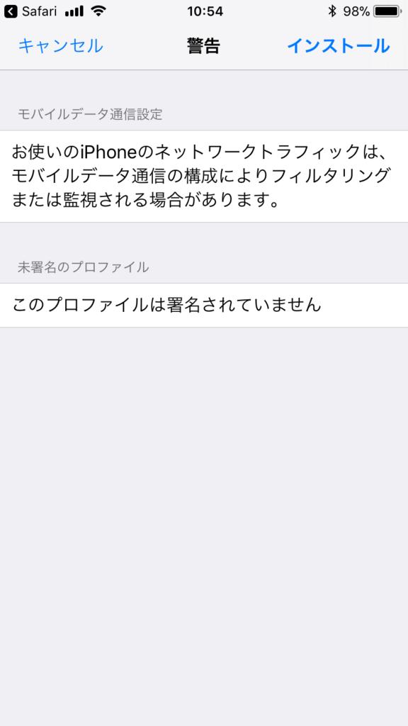 f:id:shigeo-t:20180115182537p:plain