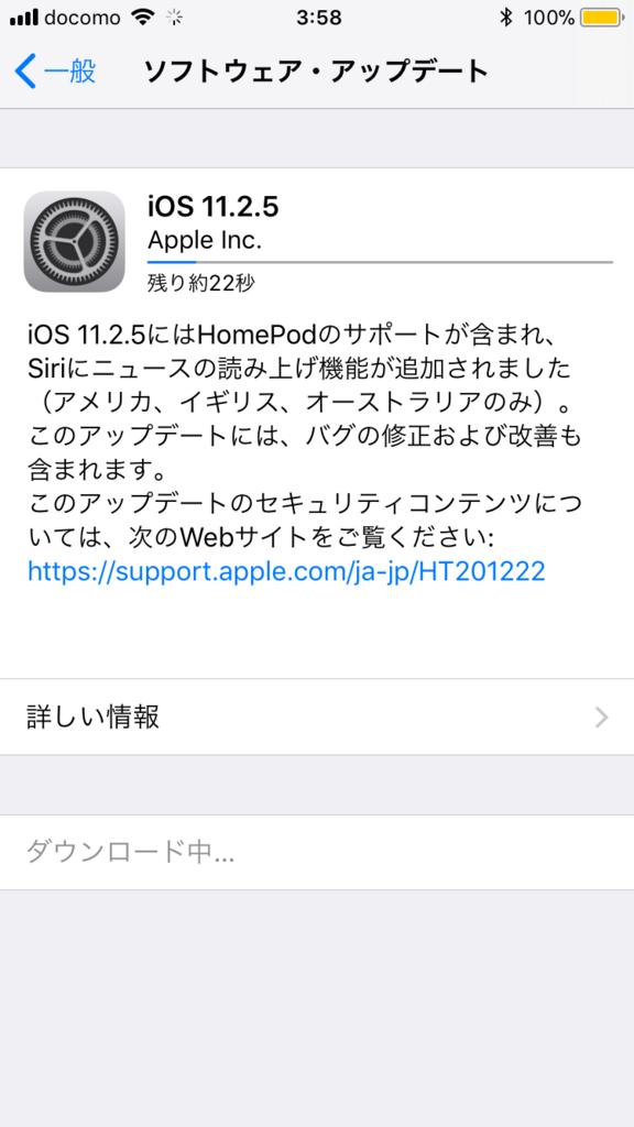 f:id:shigeo-t:20180124043157p:plain