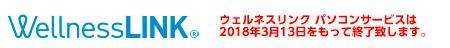 f:id:shigeo-t:20180307152834p:plain