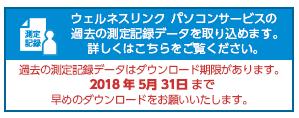 f:id:shigeo-t:20180308102757p:plain