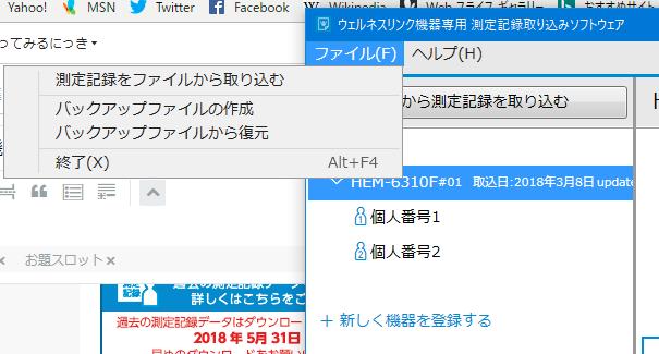 f:id:shigeo-t:20180308103004p:plain
