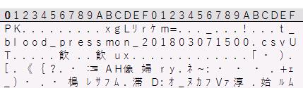 f:id:shigeo-t:20180308105025p:plain