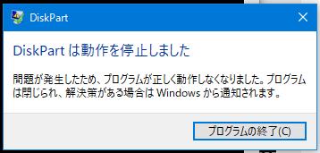f:id:shigeo-t:20180326150600p:plain