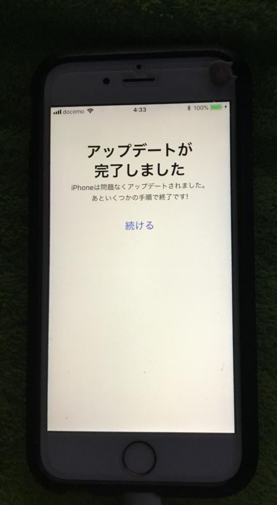 f:id:shigeo-t:20180330045509j:plain