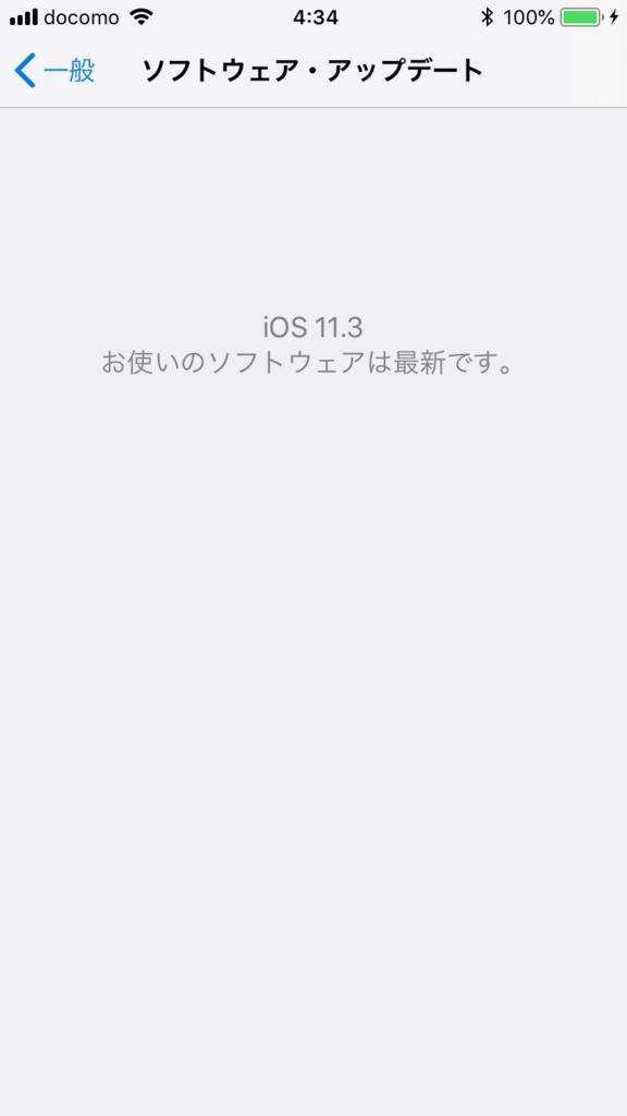 f:id:shigeo-t:20180330045717p:plain