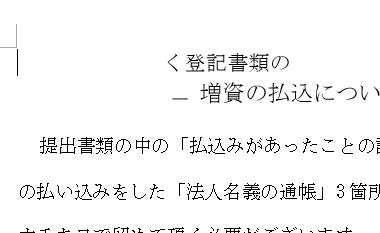 f:id:shigeo-t:20180404101140p:plain