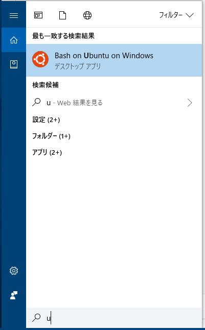 f:id:shigeo-t:20180418082043p:plain