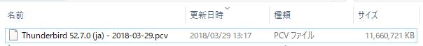 f:id:shigeo-t:20180419102502p:plain