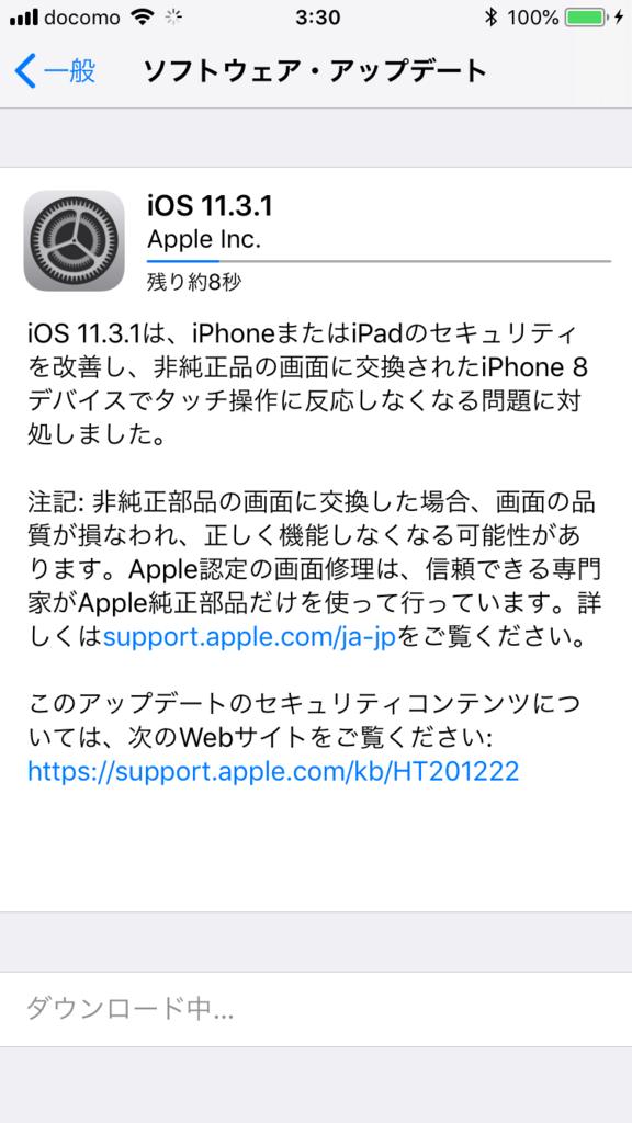 f:id:shigeo-t:20180425035132p:plain