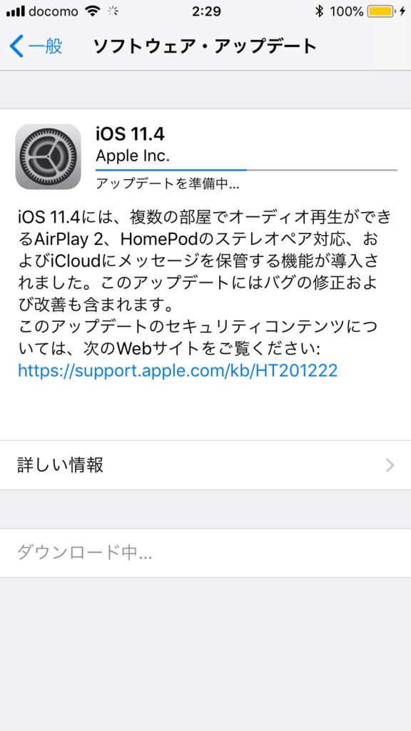 f:id:shigeo-t:20180530025848p:plain