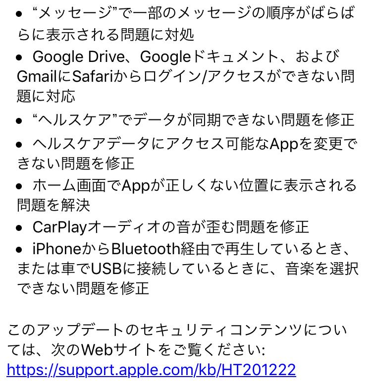 f:id:shigeo-t:20180530030150p:plain