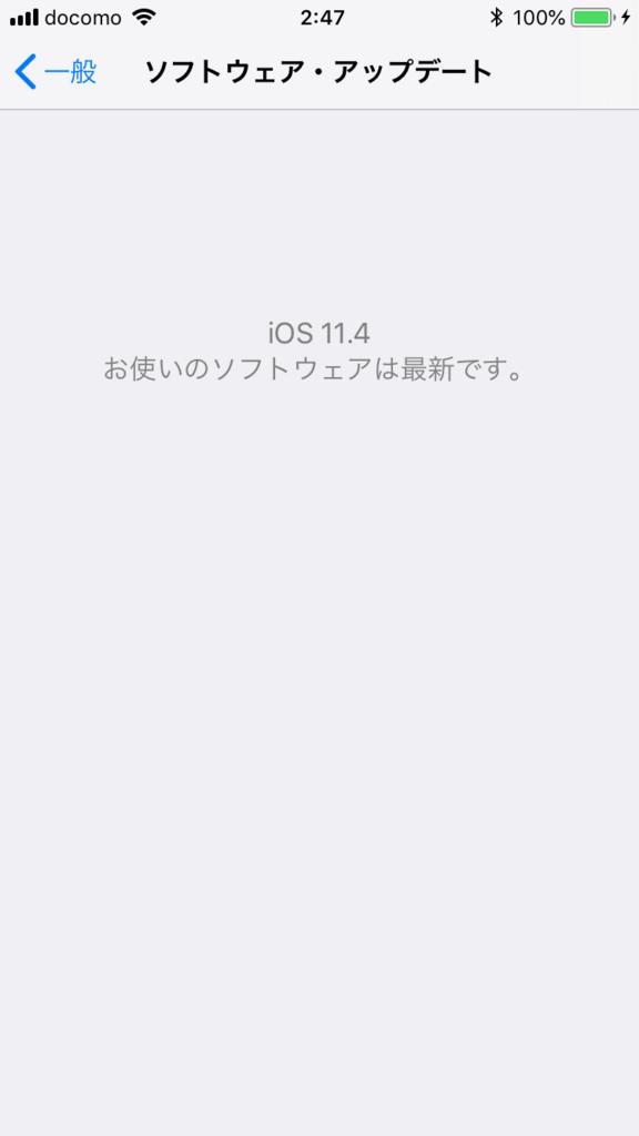 f:id:shigeo-t:20180530030421p:plain