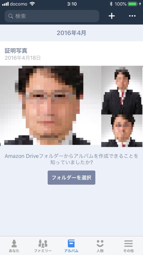 f:id:shigeo-t:20180530031832p:plain