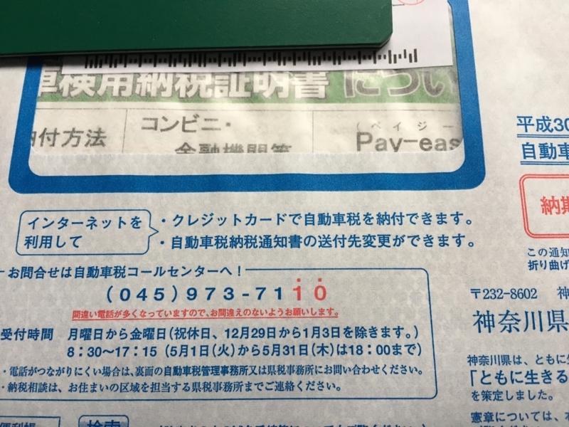 f:id:shigeo-t:20180531100133j:plain