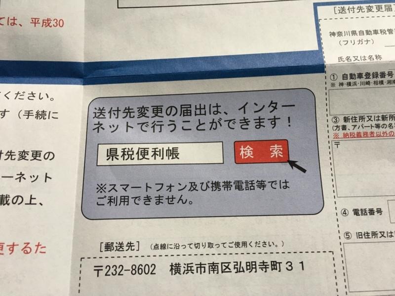 f:id:shigeo-t:20180531100454j:plain