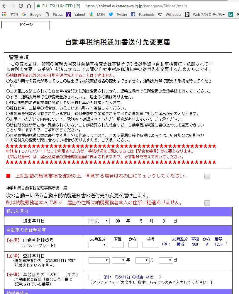 f:id:shigeo-t:20180531101207p:plain