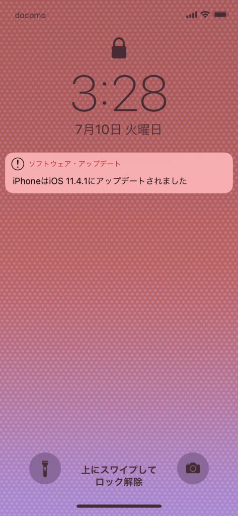 f:id:shigeo-t:20180710035310p:plain