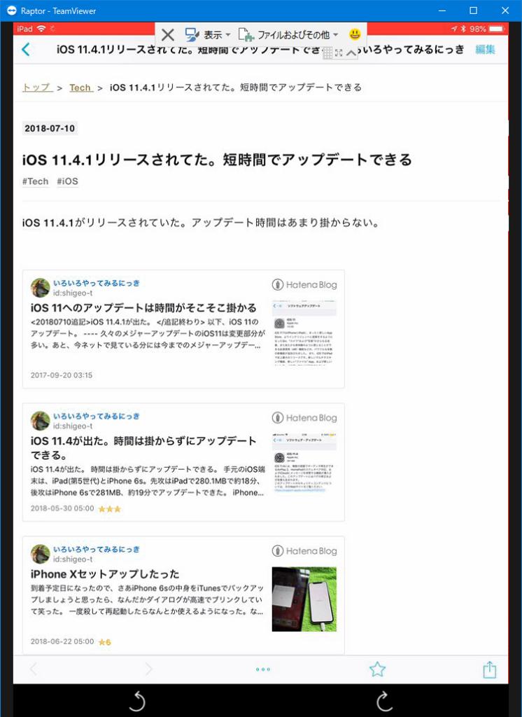 f:id:shigeo-t:20180712104126p:plain