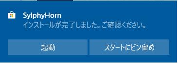 f:id:shigeo-t:20180809094828p:plain