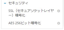 f:id:shigeo-t:20180811095315p:plain