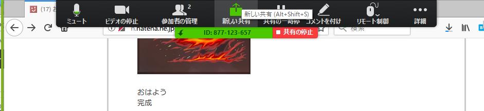 f:id:shigeo-t:20180811103151p:plain