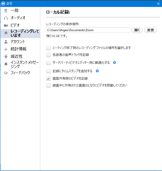 f:id:shigeo-t:20180811104054p:plain