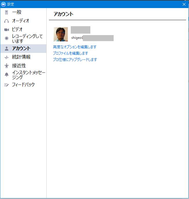 f:id:shigeo-t:20180811104204p:plain