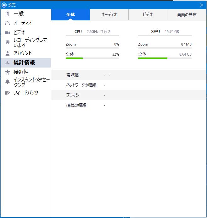 f:id:shigeo-t:20180811104247p:plain