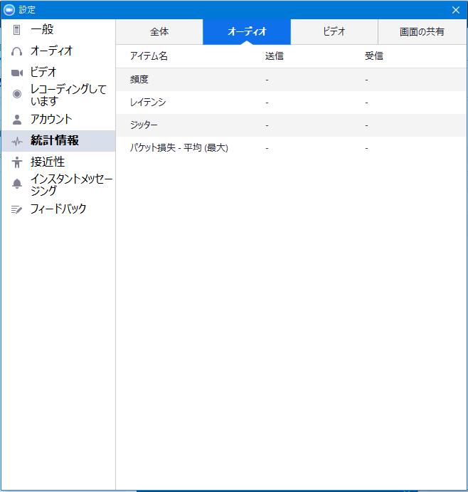 f:id:shigeo-t:20180811104306p:plain