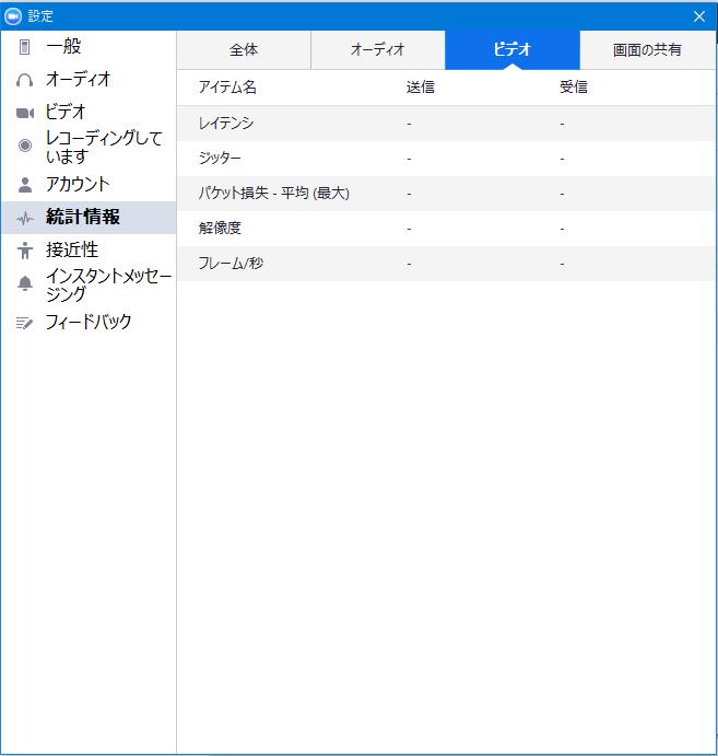 f:id:shigeo-t:20180811104322p:plain