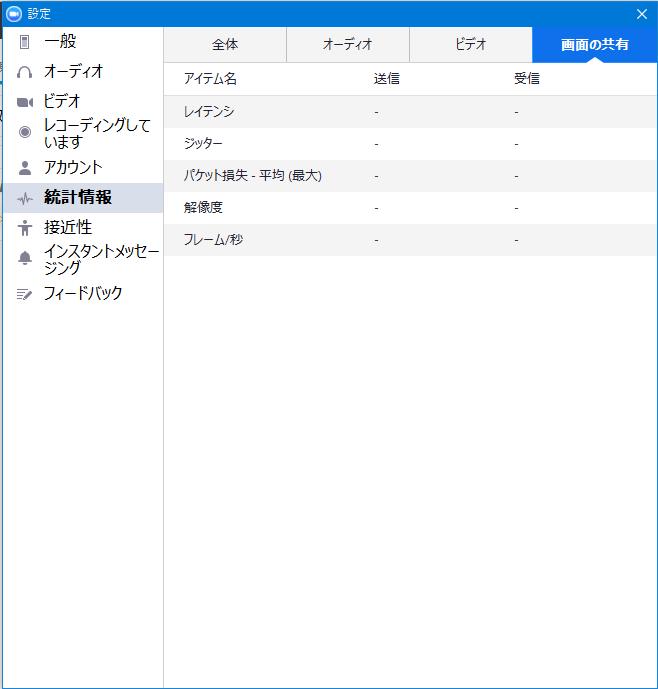 f:id:shigeo-t:20180811104335p:plain