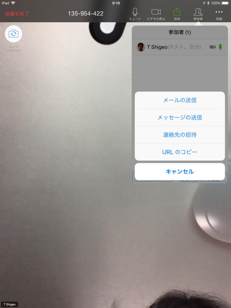 f:id:shigeo-t:20180823095540p:plain