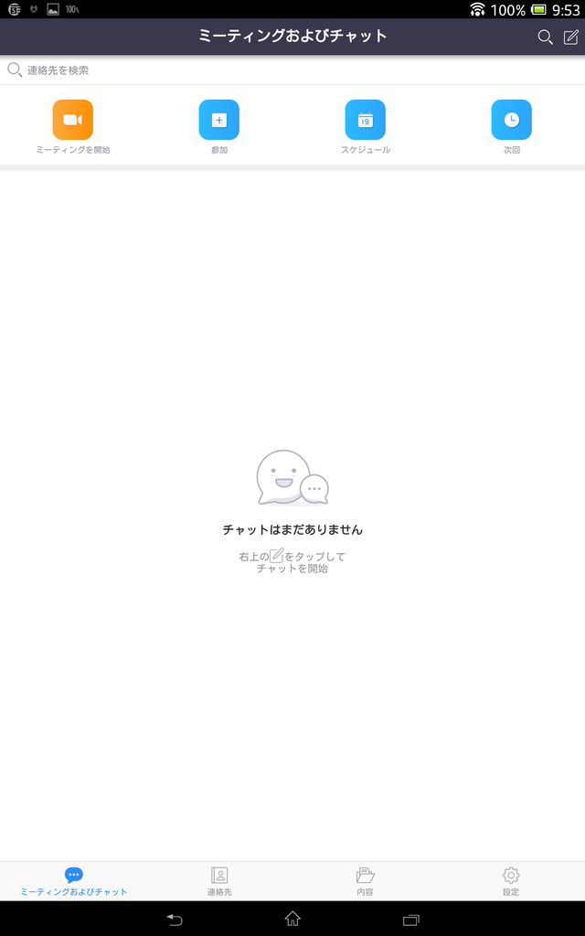 f:id:shigeo-t:20180830103030p:plain