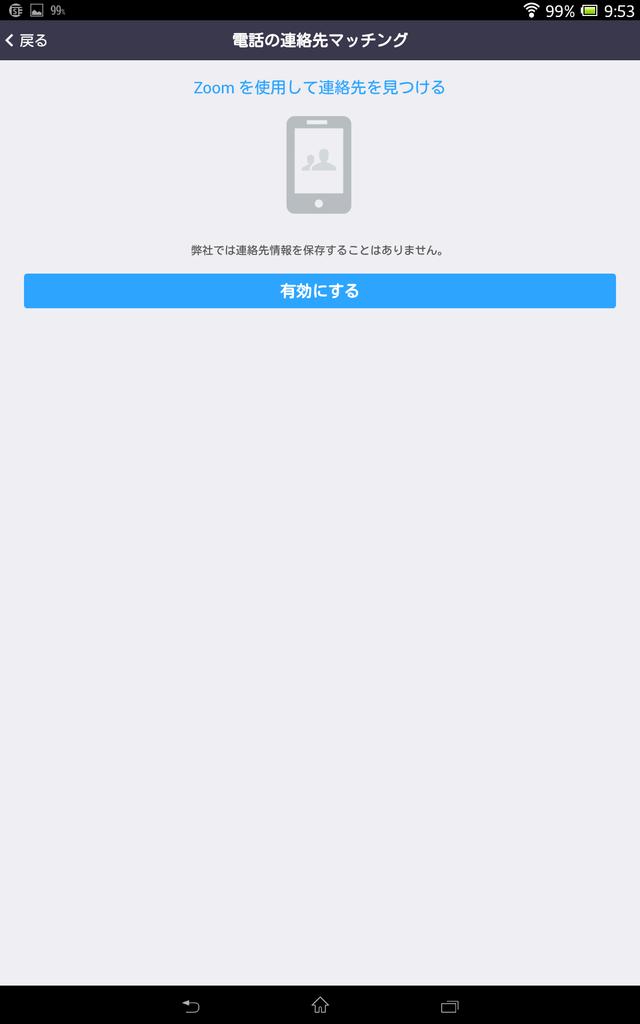f:id:shigeo-t:20180830103157p:plain
