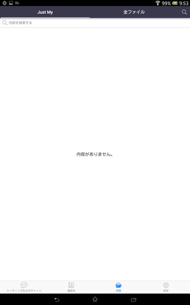 f:id:shigeo-t:20180830103356p:plain