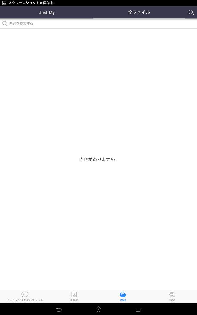 f:id:shigeo-t:20180830103358p:plain