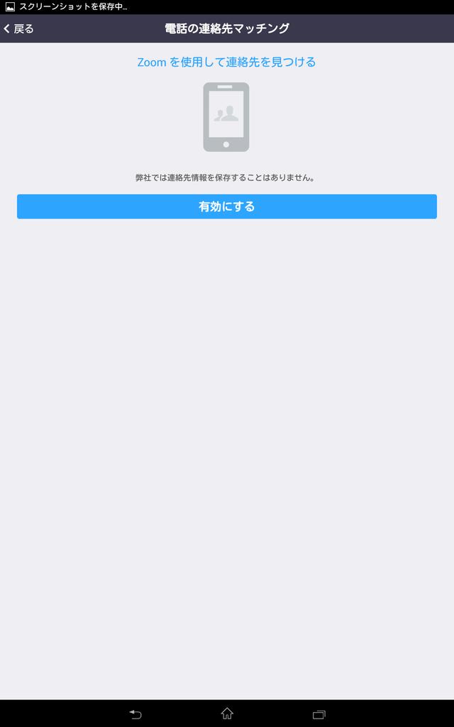 f:id:shigeo-t:20180830103918p:plain