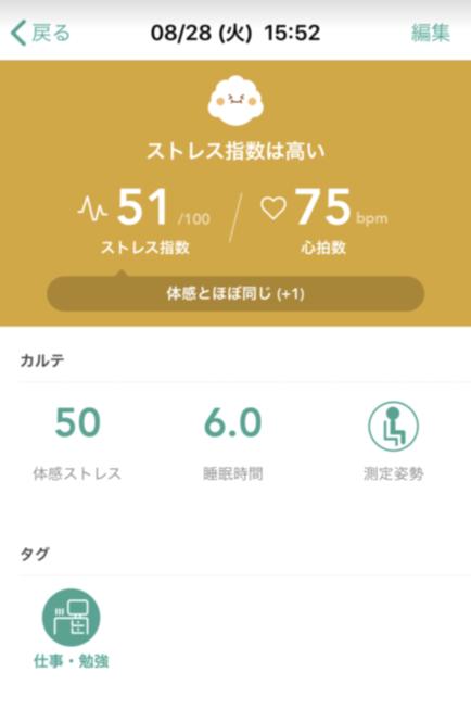f:id:shigeo-t:20180903103312p:plain