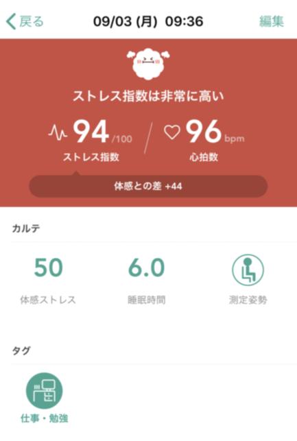 f:id:shigeo-t:20180903103350p:plain