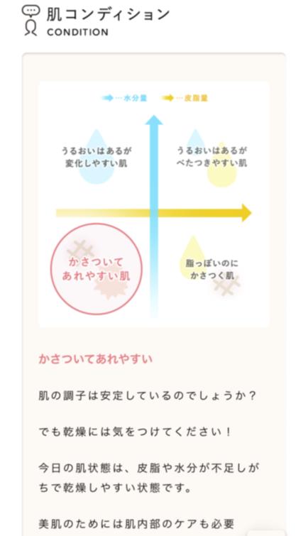 f:id:shigeo-t:20180903104918p:plain