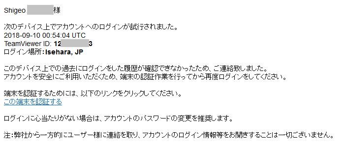f:id:shigeo-t:20180910095617p:plain
