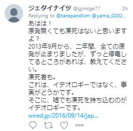 f:id:shigeo-t:20180911152047p:plain