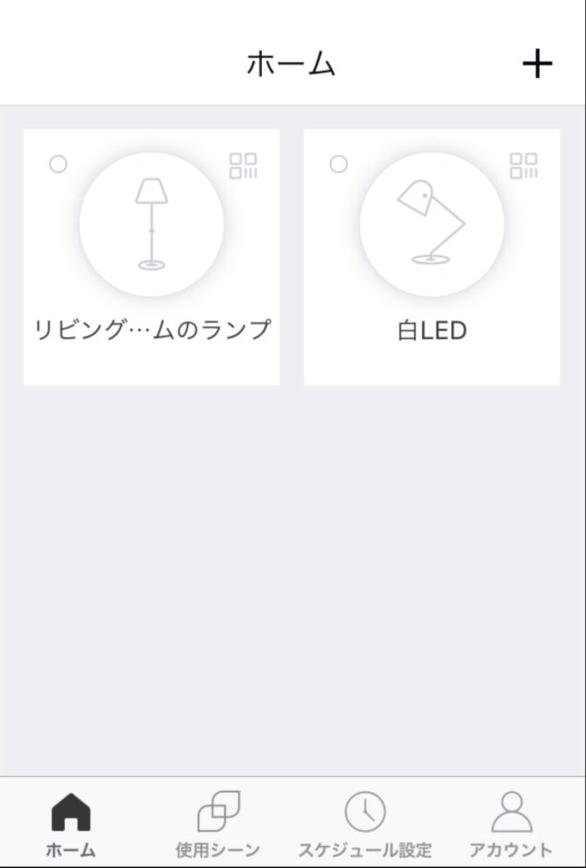 f:id:shigeo-t:20180915103540p:plain