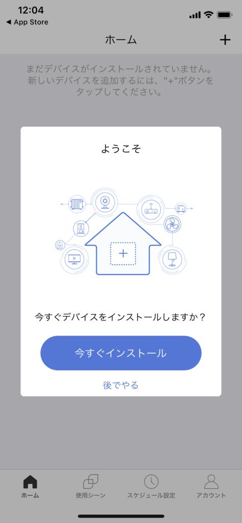 f:id:shigeo-t:20180917094527p:plain