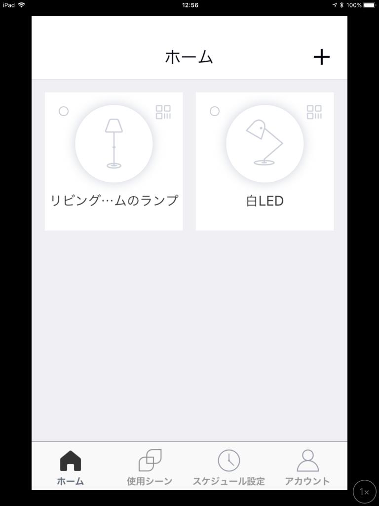 f:id:shigeo-t:20180917100954p:plain