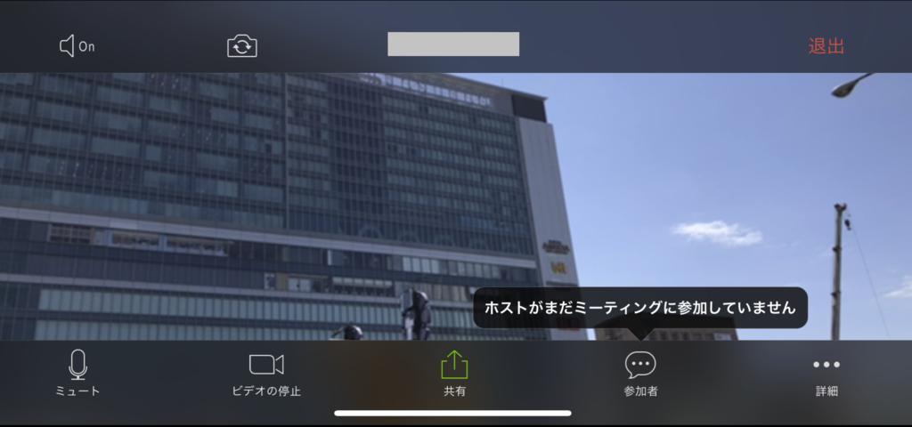 f:id:shigeo-t:20180922111939p:plain