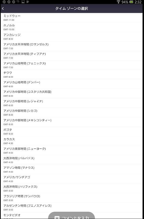 f:id:shigeo-t:20180922113715p:plain