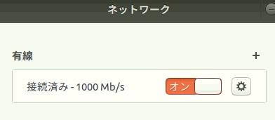 f:id:shigeo-t:20181003085801p:plain