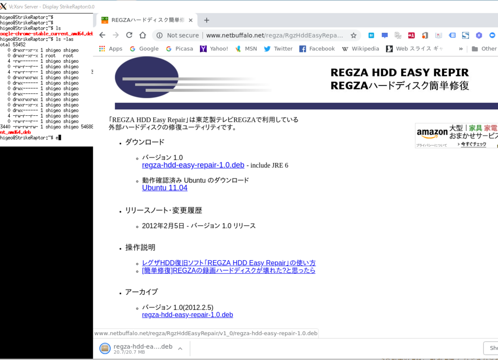 f:id:shigeo-t:20181008093932p:plain