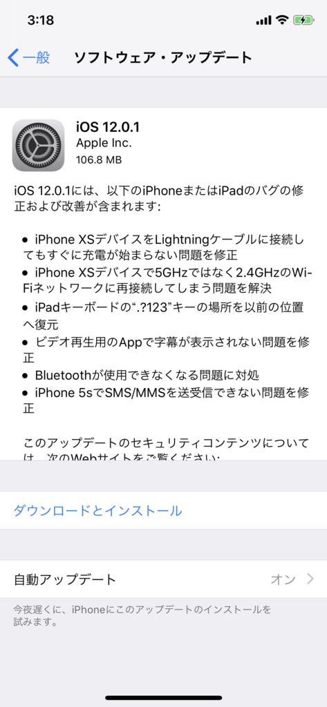 f:id:shigeo-t:20181009033556p:plain